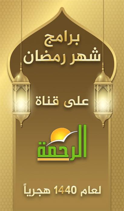 الشيخ / حمدي سعد