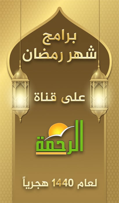 الدكتور / عادل عبد العال
